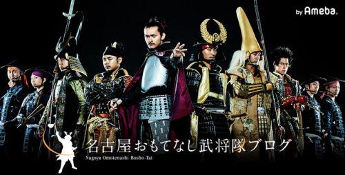 明日3月15日の名古屋城のお知らせでござるよ!