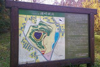 猪崎城跡(福知山市) ・福知山城の対岸にある平山城跡