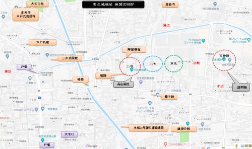 羽生城を探る 埼玉県羽生市