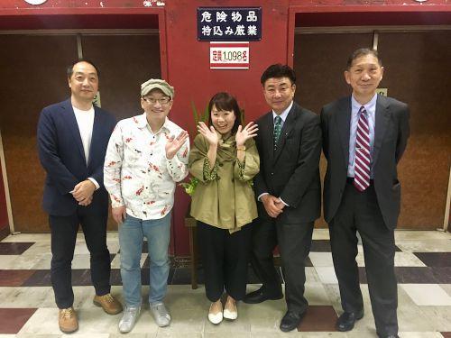 早雲公五百年忌記念シンポジウム 「小田原北条氏とその城郭」