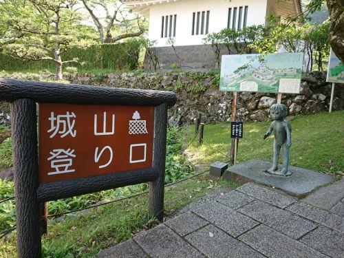 【北九州旅】石垣が見事な佐伯城跡(2019.5.24)