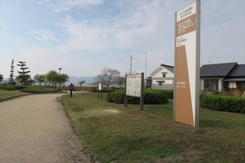 備中高松城 | 秀吉による水攻めの舞台となった有名な城址を自転車でのんびり散策