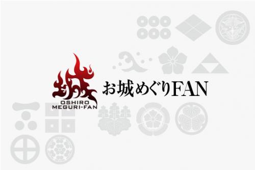 ミライザ大阪城 4K 動画撮影