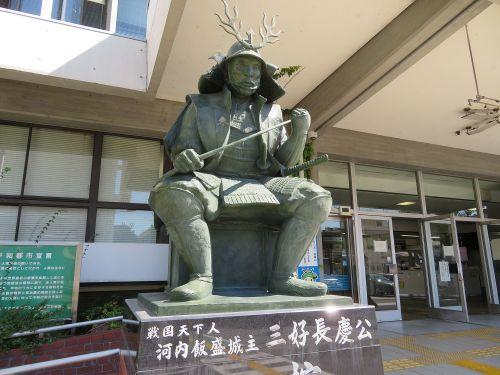 河内 飯盛城  三好長慶公の銅像とその居城へ