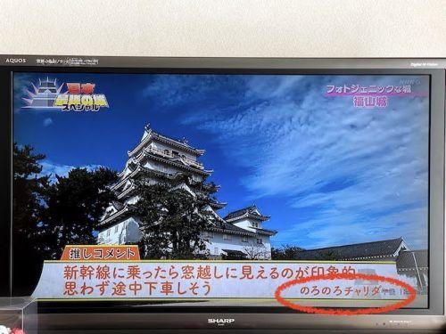 日本最強の城スペシャル 第7弾