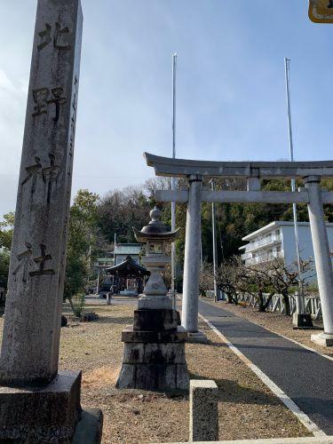鷺山城(美濃国)〜北野神社〜