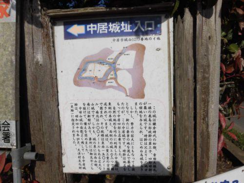 今日も鉾田市の城跡。倒竹がジャマ! 中居城跡