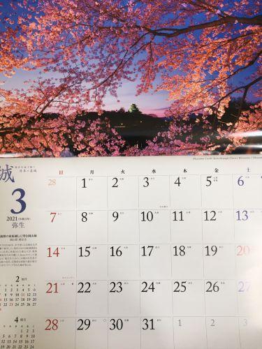 3月のお城カレンダー(岡山城)