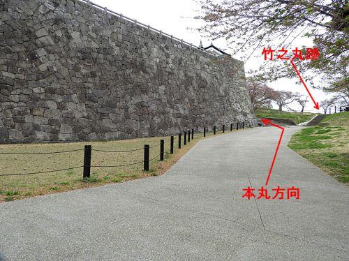 白河小峰城(日本100名城) 5 前御門から本丸御殿跡