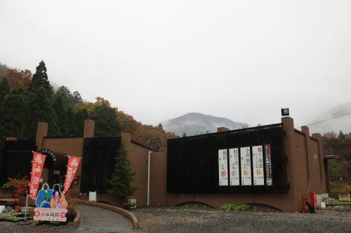 浅井三姉妹のふるさと「小谷城」